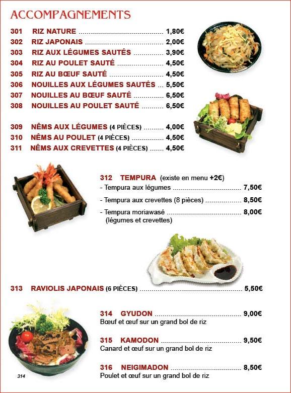 Restaurant Japonais Houilles