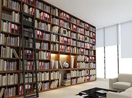 Fabricant de meubles lyon la maison des biblioth ques - Maison des bibliotheques ...
